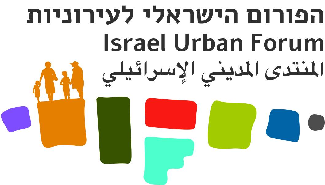לוגו פורום עירוניות גדול